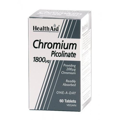 CROMO PICOLINATO 200 MCG 60 COMP NUTRINAT