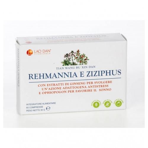 REHMANNIA E ZIZIPHUS - TIAN WANG BU XIN DAN 60 COMP LAO DAN PLANTANET